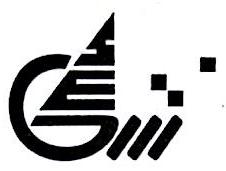 深圳市赛格物业管理有限公司 最新采购和商业信息