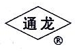 南通长江设备安装工程公司