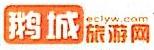 惠州双月湾网络技术有限公司 最新采购和商业信息