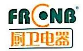 汕头市赛尔斯物资有限公司 最新采购和商业信息