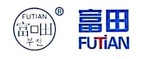 广州富田电气有限公司 最新采购和商业信息