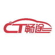 广州畅途汽车技术开发有限公司 最新采购和商业信息