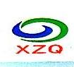 浙江欣之球科技发展有限公司 最新采购和商业信息