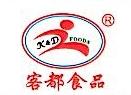 上海客都实业有限公司