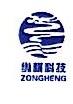 江苏宝利化学有限公司 最新采购和商业信息