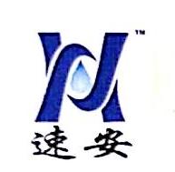 武汉速安达建筑橡塑制品有限公司 最新采购和商业信息