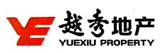 杭州越辉房地产开发有限公司 最新采购和商业信息