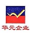 辽宁华元工程造价咨询有限公司 最新采购和商业信息