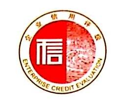 深圳市中企腾达资信评估有限公司 最新采购和商业信息