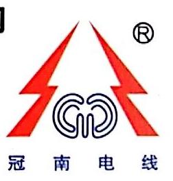 佛山市粤佳信电线电缆有限公司 最新采购和商业信息