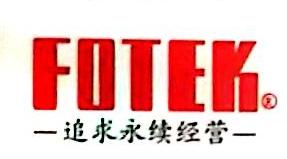 东莞中顺自动化器材有限公司 最新采购和商业信息