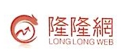 北京海豚隆隆网络科技有限公司 最新采购和商业信息