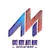 海宁美惠机械有限公司 最新采购和商业信息