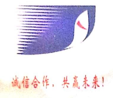 宁波经济技术开发区双宇自动化设备有限公司 最新采购和商业信息
