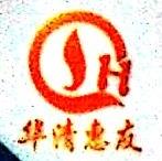 北京华清惠友商贸有限公司 最新采购和商业信息