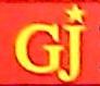 东莞市冠骏安达机动车驾驶员培训有限公司