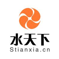 北京水天下网络科技有限公司 最新采购和商业信息