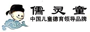江苏儒灵童文化产业投资有限公司 最新采购和商业信息