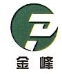 苏州金峰物联网技术有限公司