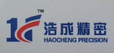 威海浩成精密机械有限公司 最新采购和商业信息