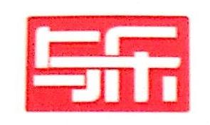 宜昌与乐贸易有限公司 最新采购和商业信息