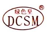 惠州市德诚商贸有限公司 最新采购和商业信息