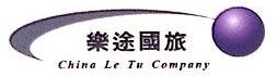 黄山乐途国际旅行社有限公司 最新采购和商业信息