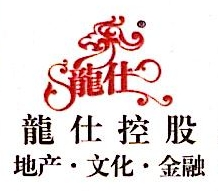 龙仕控股集团有限公司 最新采购和商业信息