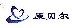 河南佰仕特医疗器械有限公司 最新采购和商业信息