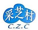 苏州市采芝村食品厂 最新采购和商业信息