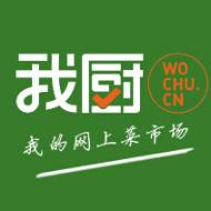 我厨(上海)科技有限公司