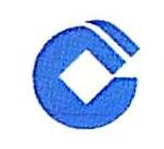 中国建设银行股份有限公司梧州华洋花园支行