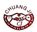 杭州创基不锈钢有限公司 最新采购和商业信息