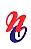 海宁市欧诺针织有限公司 最新采购和商业信息