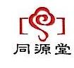 江苏同源堂生物工程有限公司