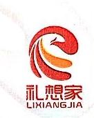 深圳市礼想家商贸有限公司 最新采购和商业信息