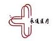 北京永通联合科技有限公司