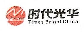 大连时代光华管理咨询有限公司 最新采购和商业信息