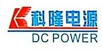 深圳市科隆仪器科技有限公司