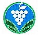 新疆西部绿珠果蔬有限公司 最新采购和商业信息