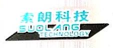 沈阳索朗科技发展有限公司 最新采购和商业信息