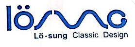 广州市蓝谷家居科技有限公司广州分公司 最新采购和商业信息