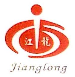 靖江江龙服饰有限公司 最新采购和商业信息