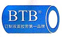 上海比凸比包装制品有限公司 最新采购和商业信息