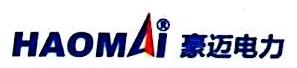深圳市豪迈电力测试设备有限公司 最新采购和商业信息