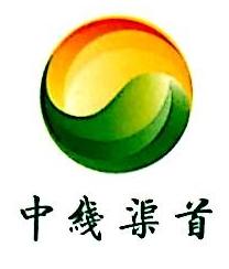 中线渠首(北京)农业发展有限公司 最新采购和商业信息