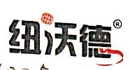 深圳市嘉百利电子有限公司 最新采购和商业信息