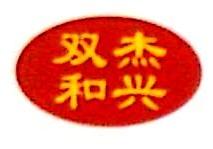 北京双杰和兴机电设备有限公司 最新采购和商业信息