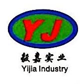 上海毅嘉实业有限公司 最新采购和商业信息
