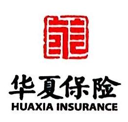 华夏人寿保险股份有限公司曲靖中心支公司 最新采购和商业信息
